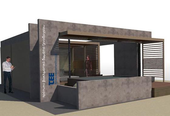 Πρότυπο βιοκλιματικό δωμάτιο με χρήση ΑΠΕ από το ΤΕΕ