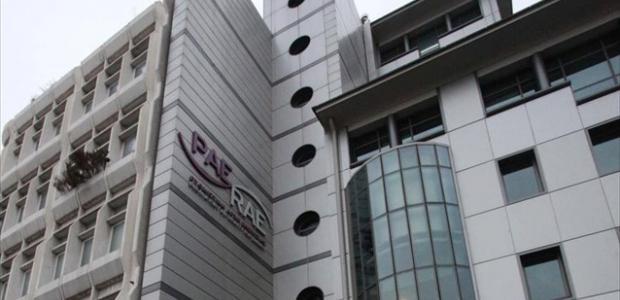Προτάσεις για εξορθολογισμό των ρυθμιζόμενων χρεώσεων από την ΡΑΕ