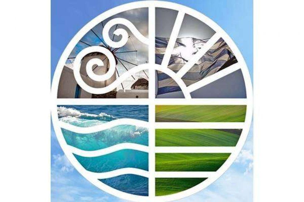 Πρόσκληση του Πράσινου Ταμείου στους Δήμους της χώρας για χρηματοδοτικό Πρόγραμμα