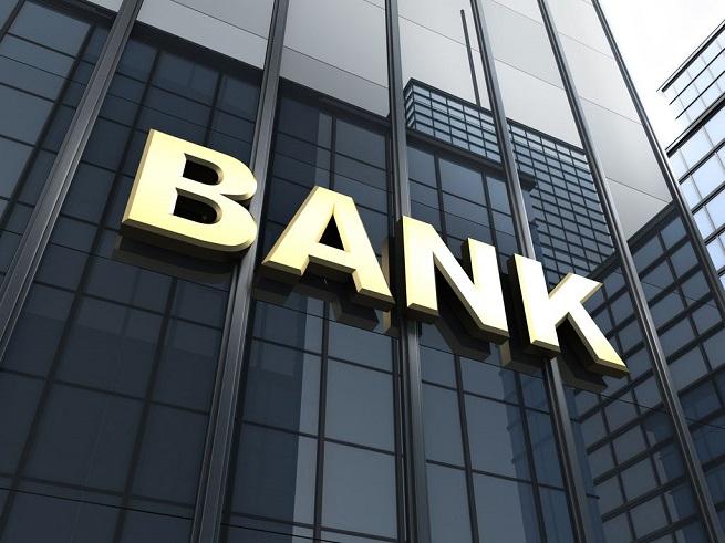 Πώς θα λειτουργεί η Αναπτυξιακή Τράπεζα- Όλες οι λεπτομέρειες