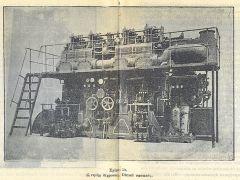 diesel 021