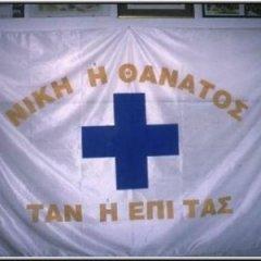Nikos Maniatis
