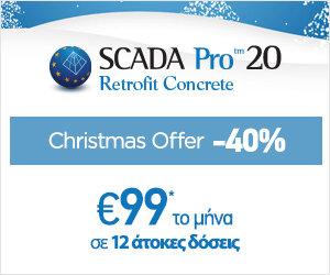 Scada Pro