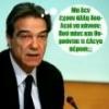 El_Grekco